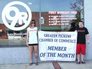 9Round 30-minute kickbox fitness is this month's chamber member of the month. Owner Michelle Money and her brother, Graydon Lockard, pictured above, have always wanted to have a career that they were passionate about, so they took their love of fitness and helping others and turned it into the career of their dreams. Located at 113 West Main St. in Pickens, 9Round is a specialized fitness center dedicated to serving clients who want a unique, fun and proven workout that guarantees results.